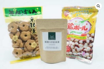 box japonaise en direct de l'épicerie japonaise